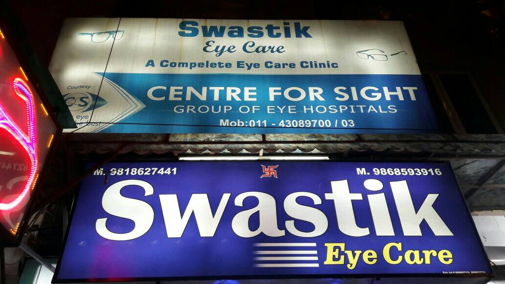 Swastik Eye Care - logo