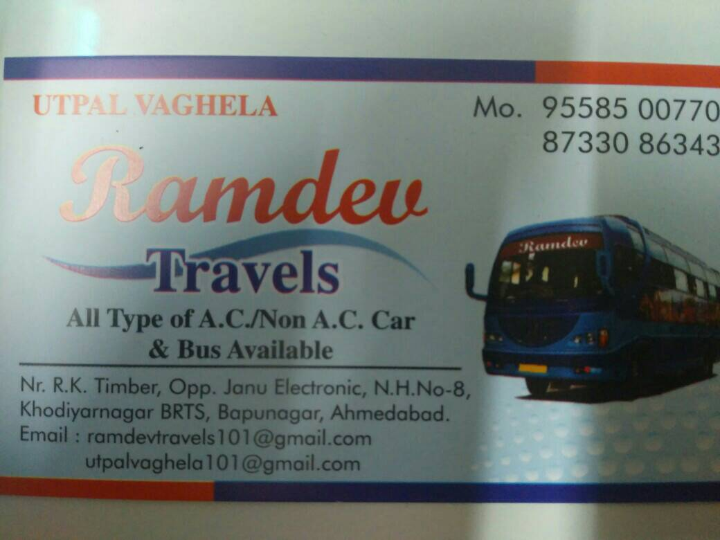Ramdev Travela - logo
