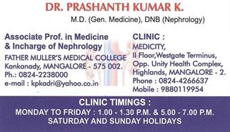 Dr Prashanth Kumar K - logo