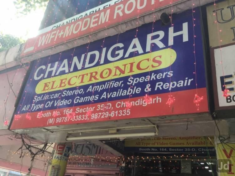 Chandigarh Electronics - logo