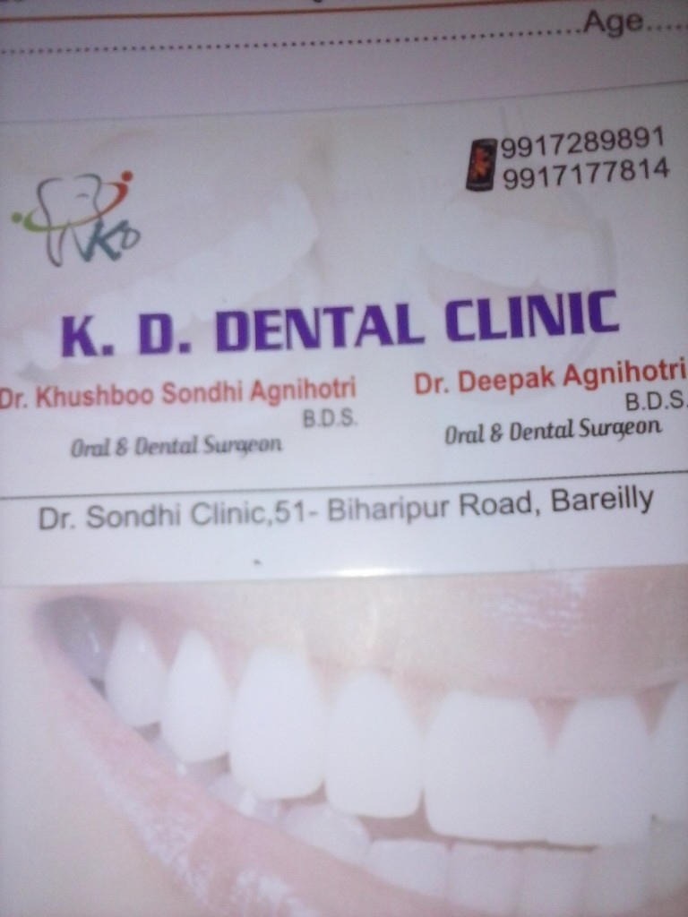 KD Dental Clinic & Oral Health Centre - logo