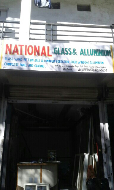 National Glass and Alluminium - logo