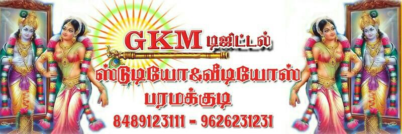 GKM DIGITAL