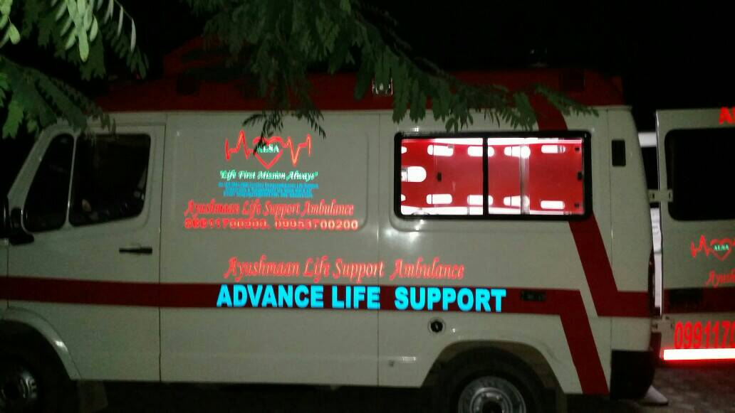 Ayushmaan Life Support Ambulance | 9911700900 - logo