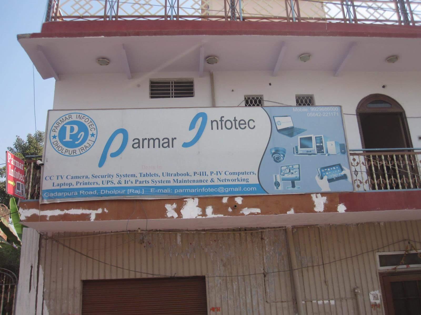 Parmar Infotec - logo