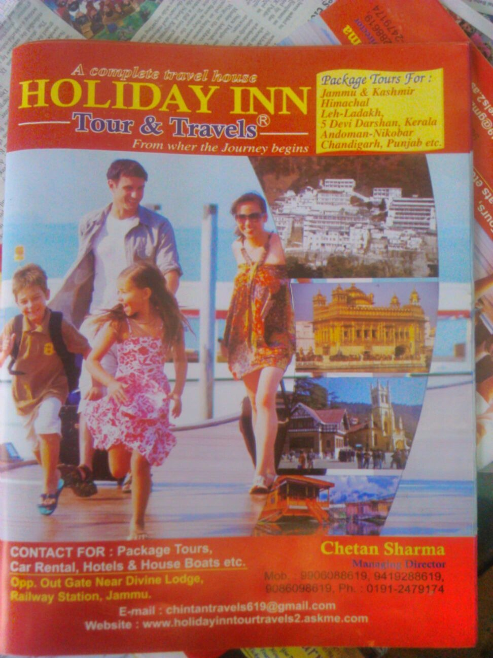Holiday Inn Tour & Travels - logo
