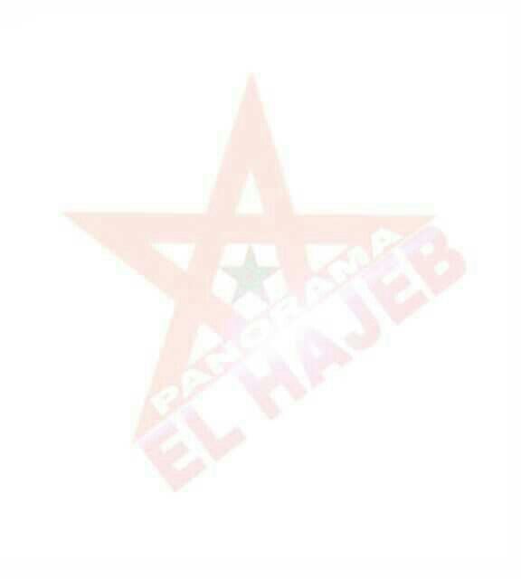 Elhajeb - logo