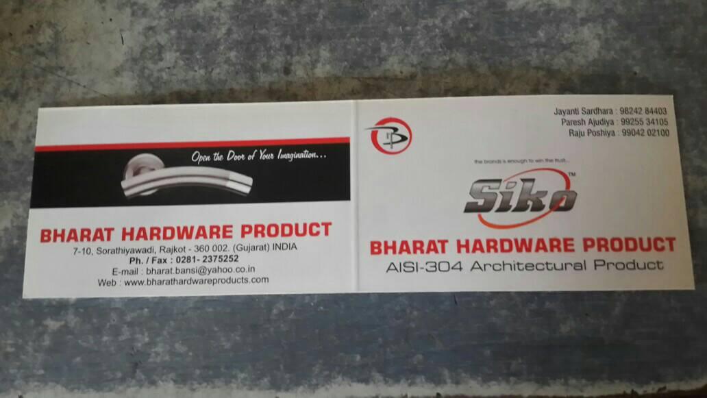 Bharat Hardware Product - logo