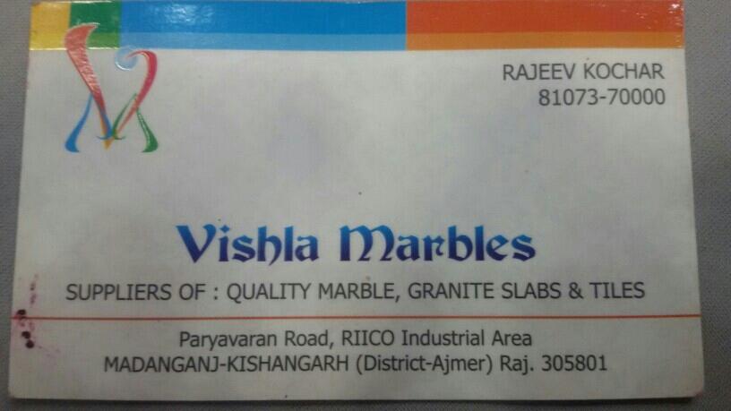 Vishla Marbles