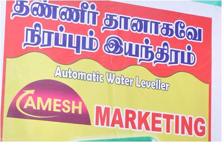 Amesh Marketing - logo