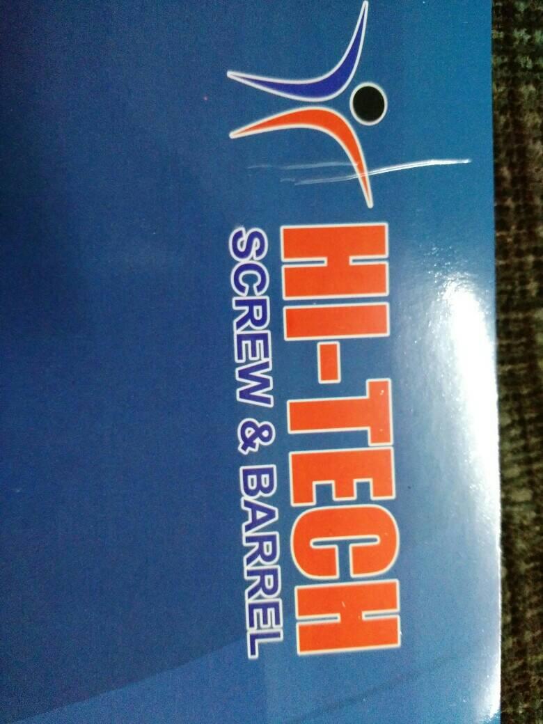 Hi Tech Screw Barrel - logo