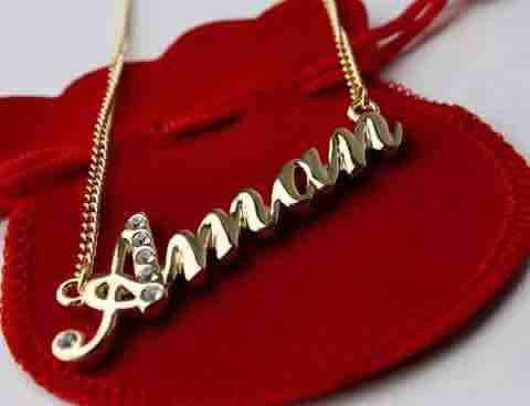 Aman Bhasin - logo