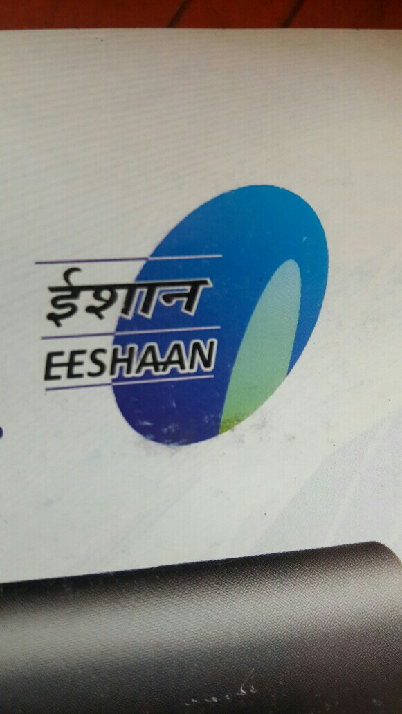 Eeshan Automation Pvt Ltd - logo