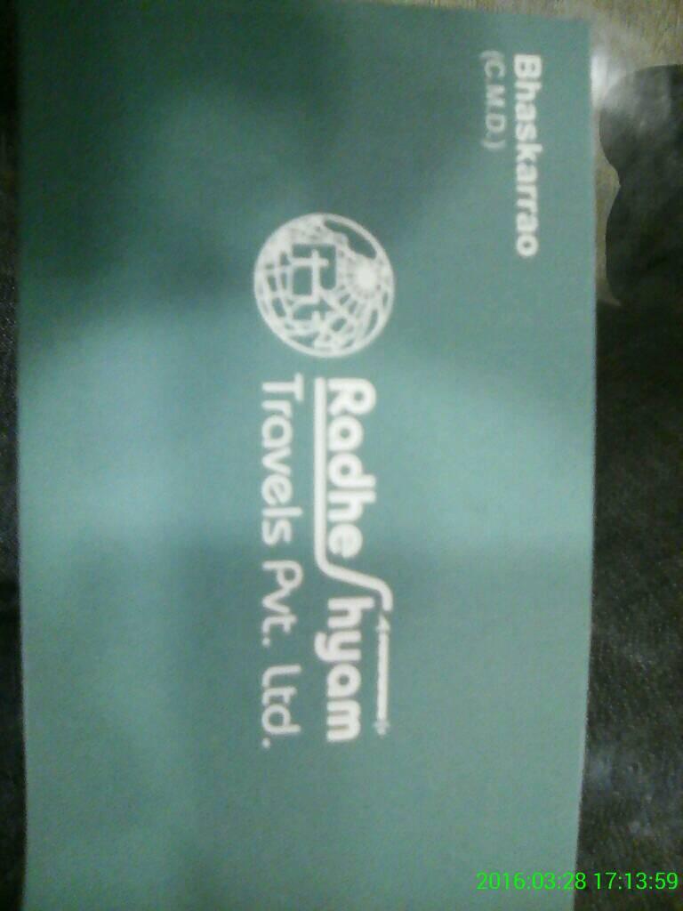 Radheshyam Travels - logo
