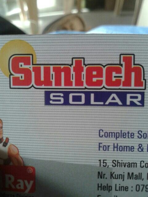 Suntexh Solar - logo
