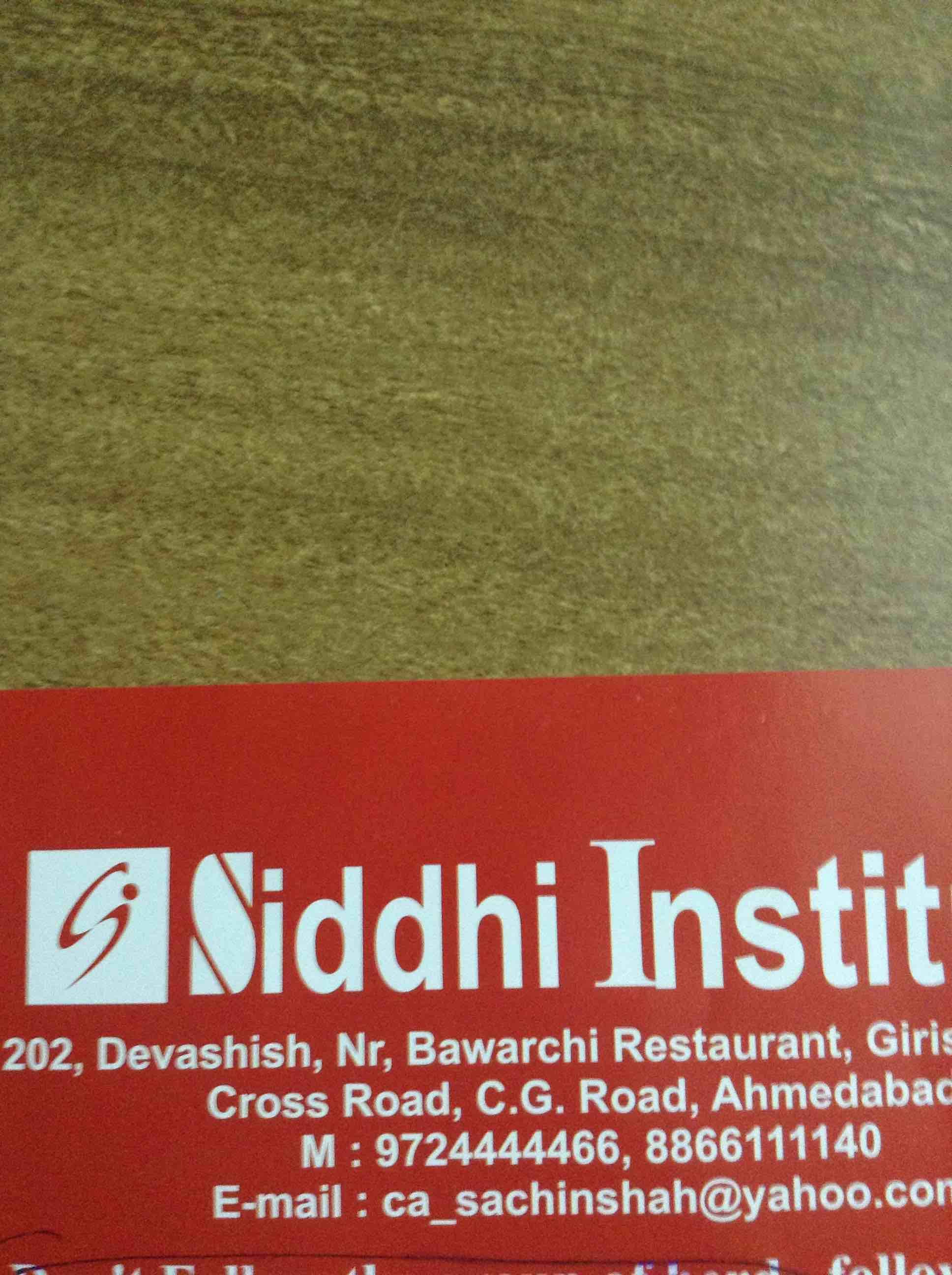 Siddhi Institute - logo