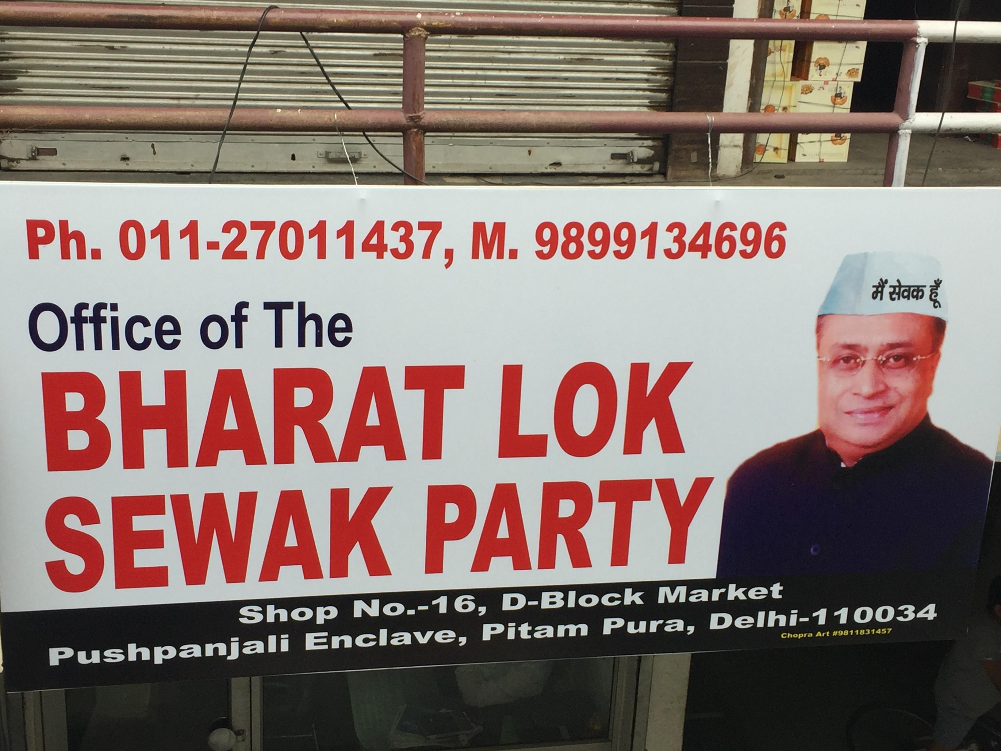 Bharat Lok Sewak Party