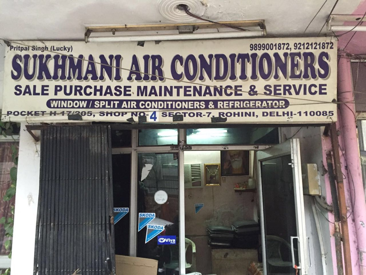 Sukhmani Air Conditioners - logo