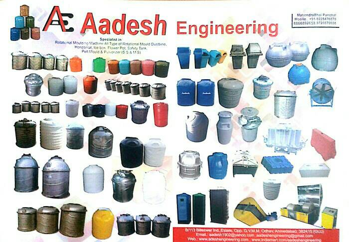 Aadesh Engineering