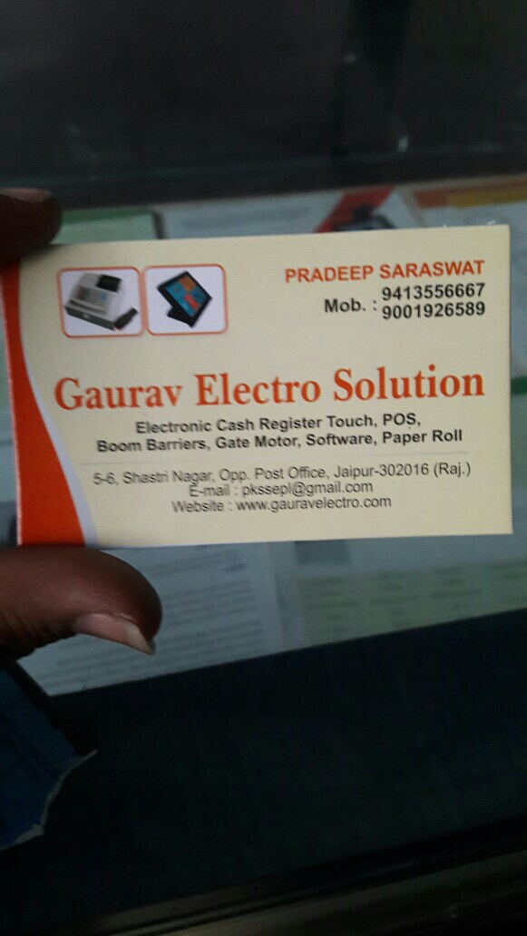 GAURAV ELECTRO SOLUTION - logo