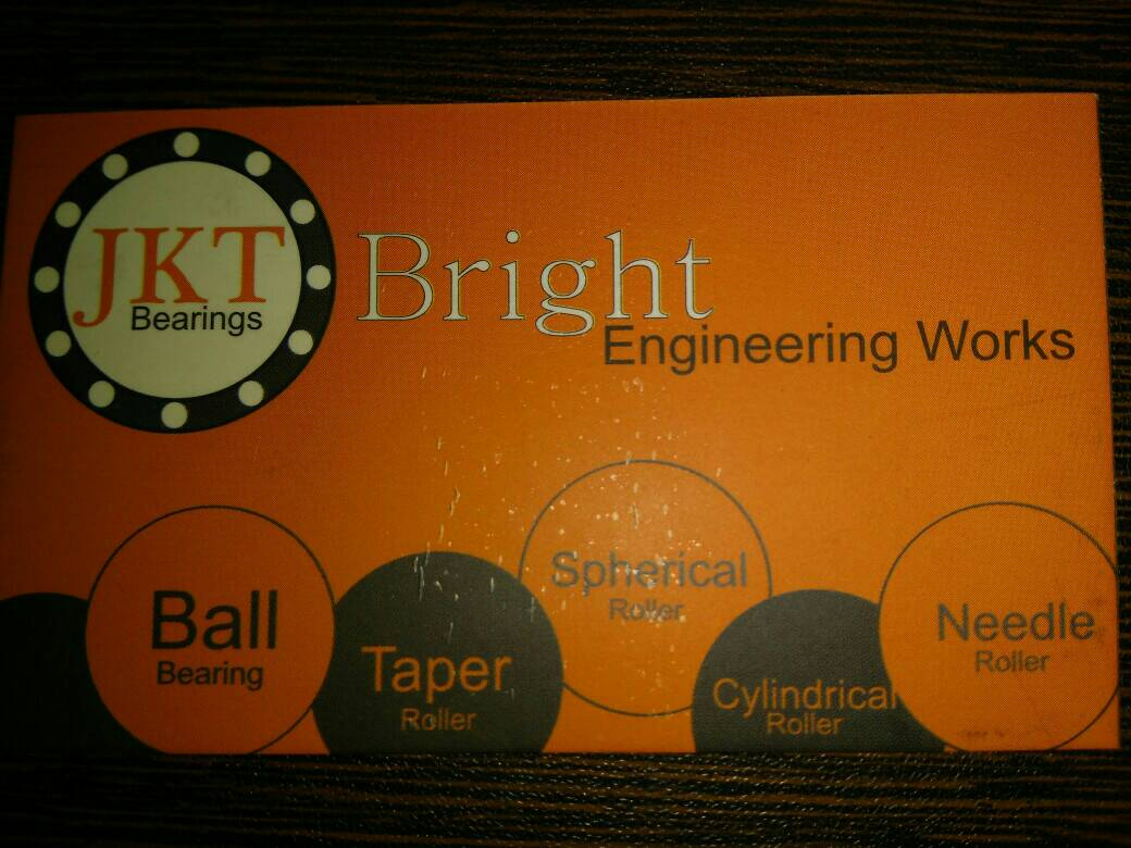 Bright Engineering Works - logo