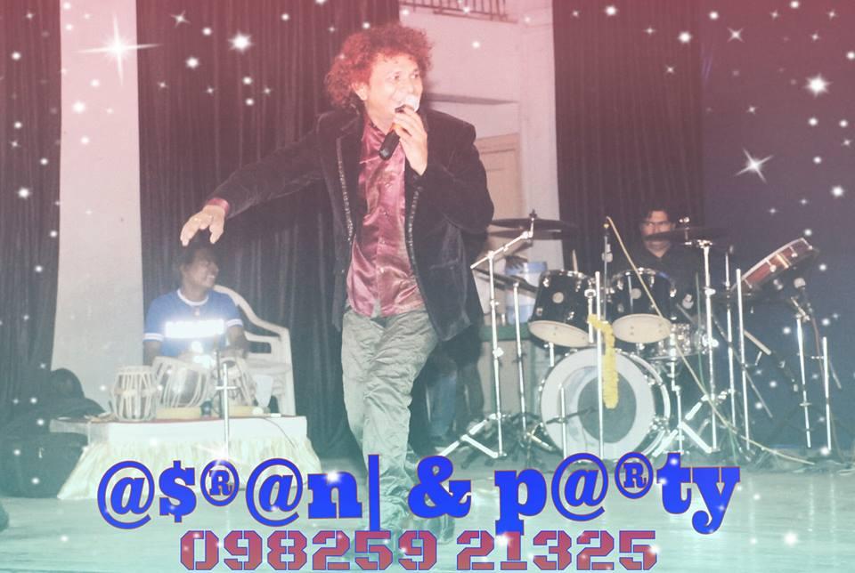Asrani&party - logo