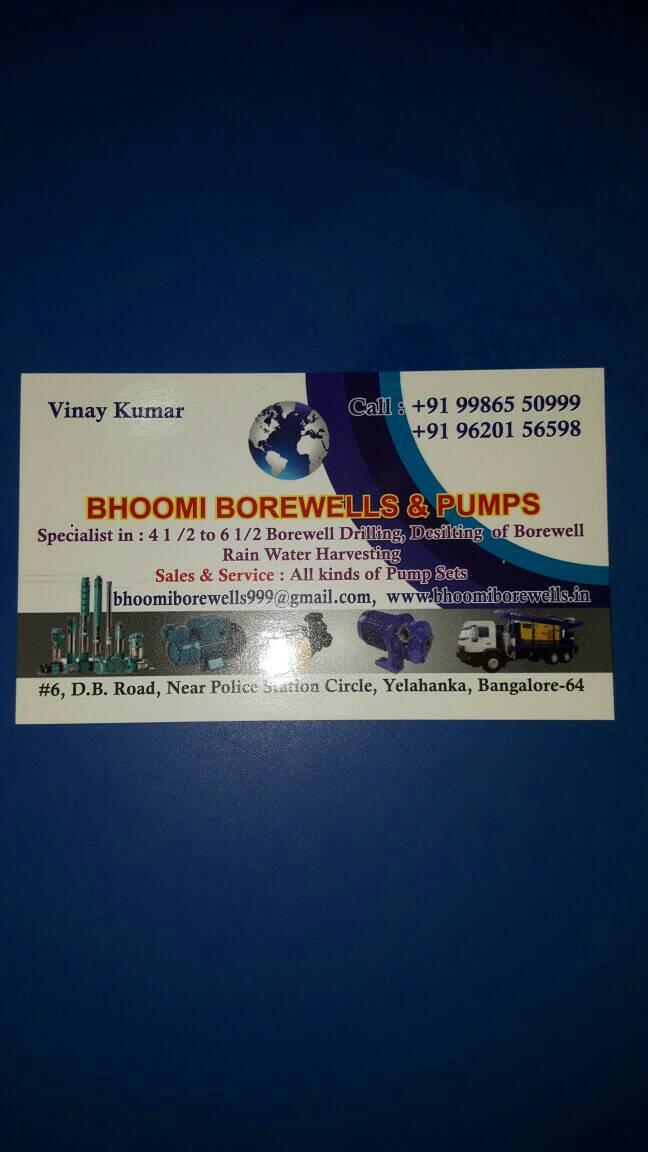bhoomi borewells - logo