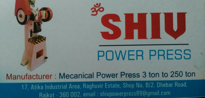 Om Shiv Power Press - logo