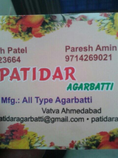 Patidar Agarbatti - logo