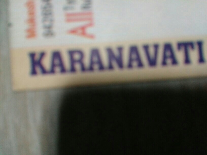 Karnavati Engineering Works