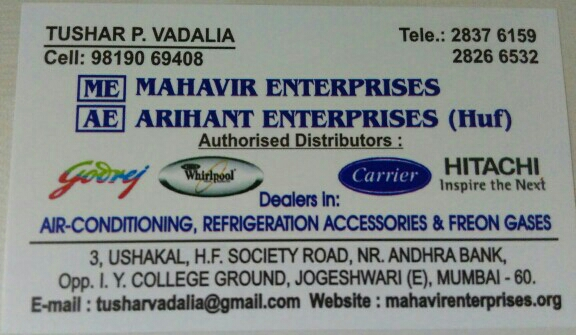 Mahavir Enterprises - logo
