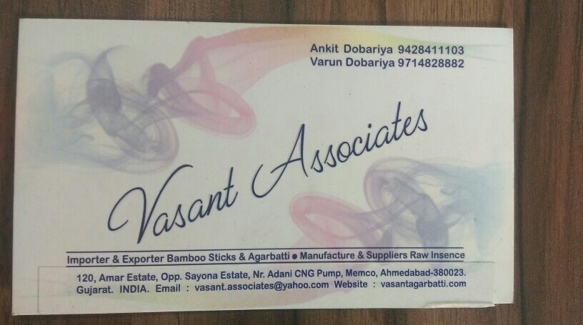 Vasant Associates - logo