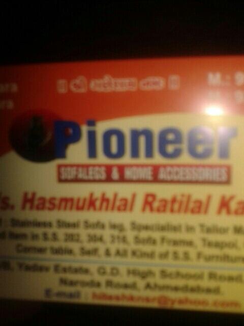 Pioneerahd - logo