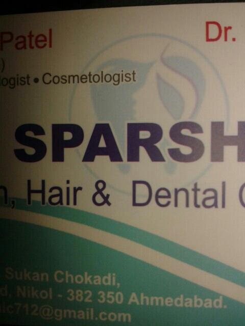 Sparsh Ahd - logo