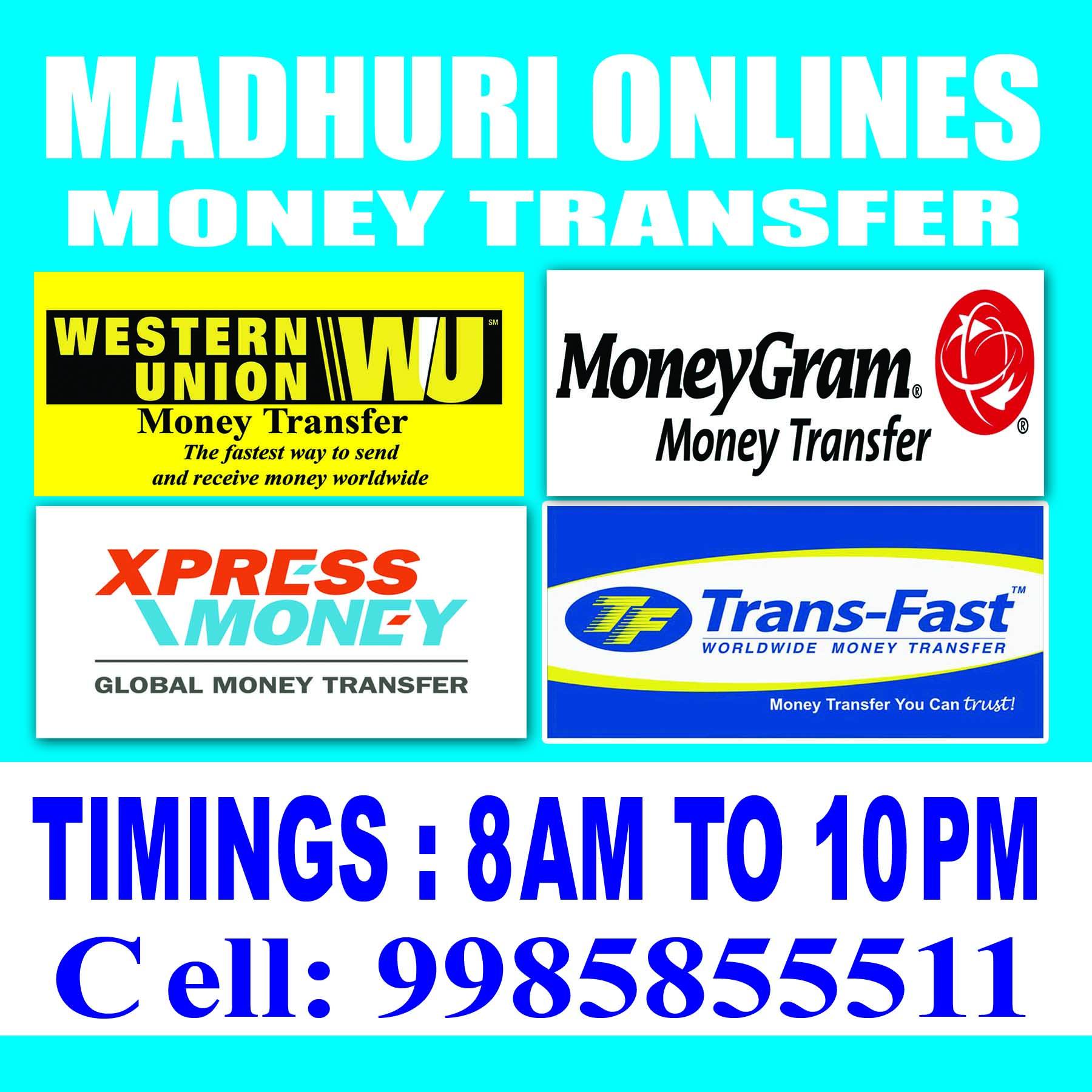 MADHURI ONLINES - logo