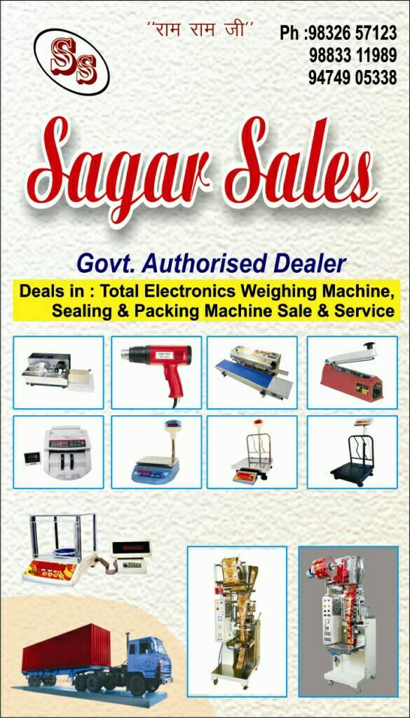 SagaR SaleS - logo