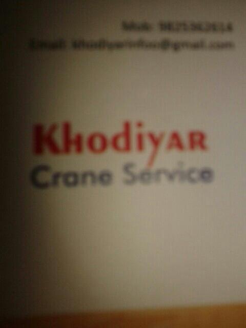 Khodiyar Crane - logo