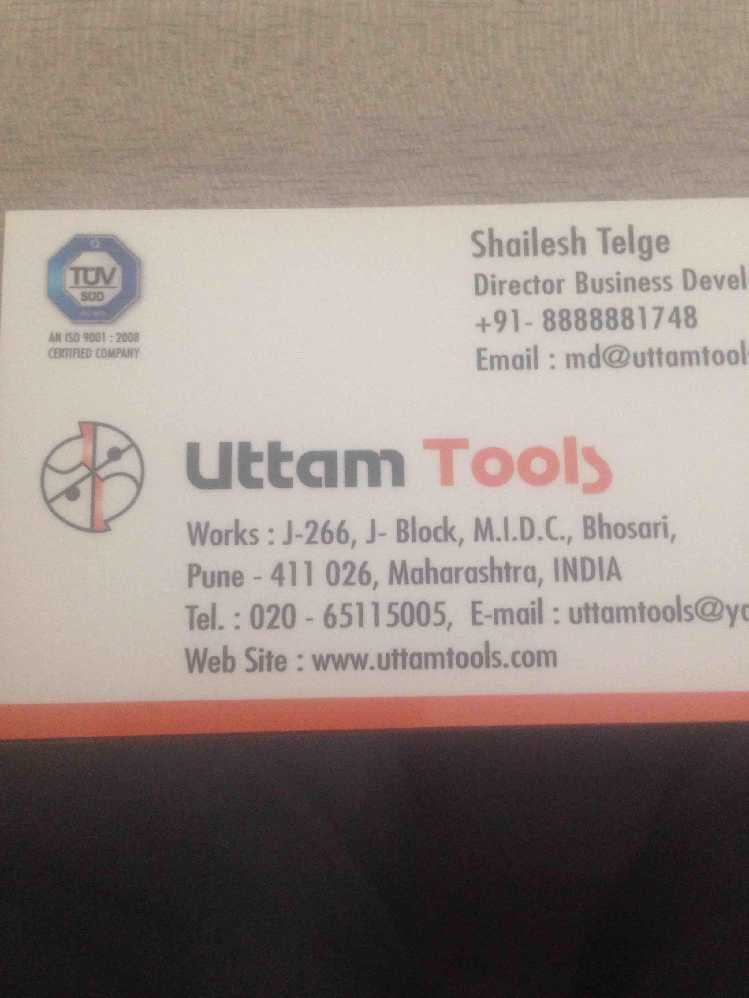 Uttam Tools - logo