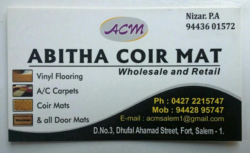 ABITHA COIR MAT - logo