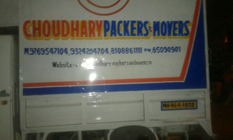 Choudharypackers&movers - logo