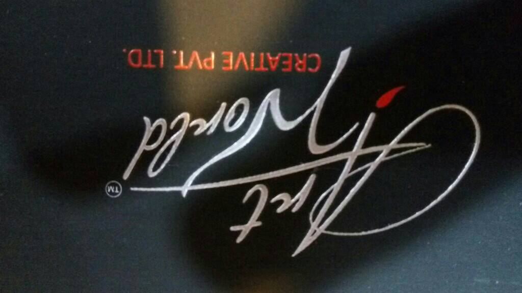Art World - logo