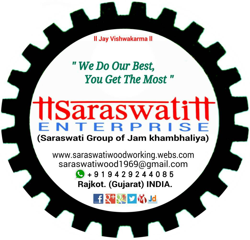 Saraswati Enterprise - logo