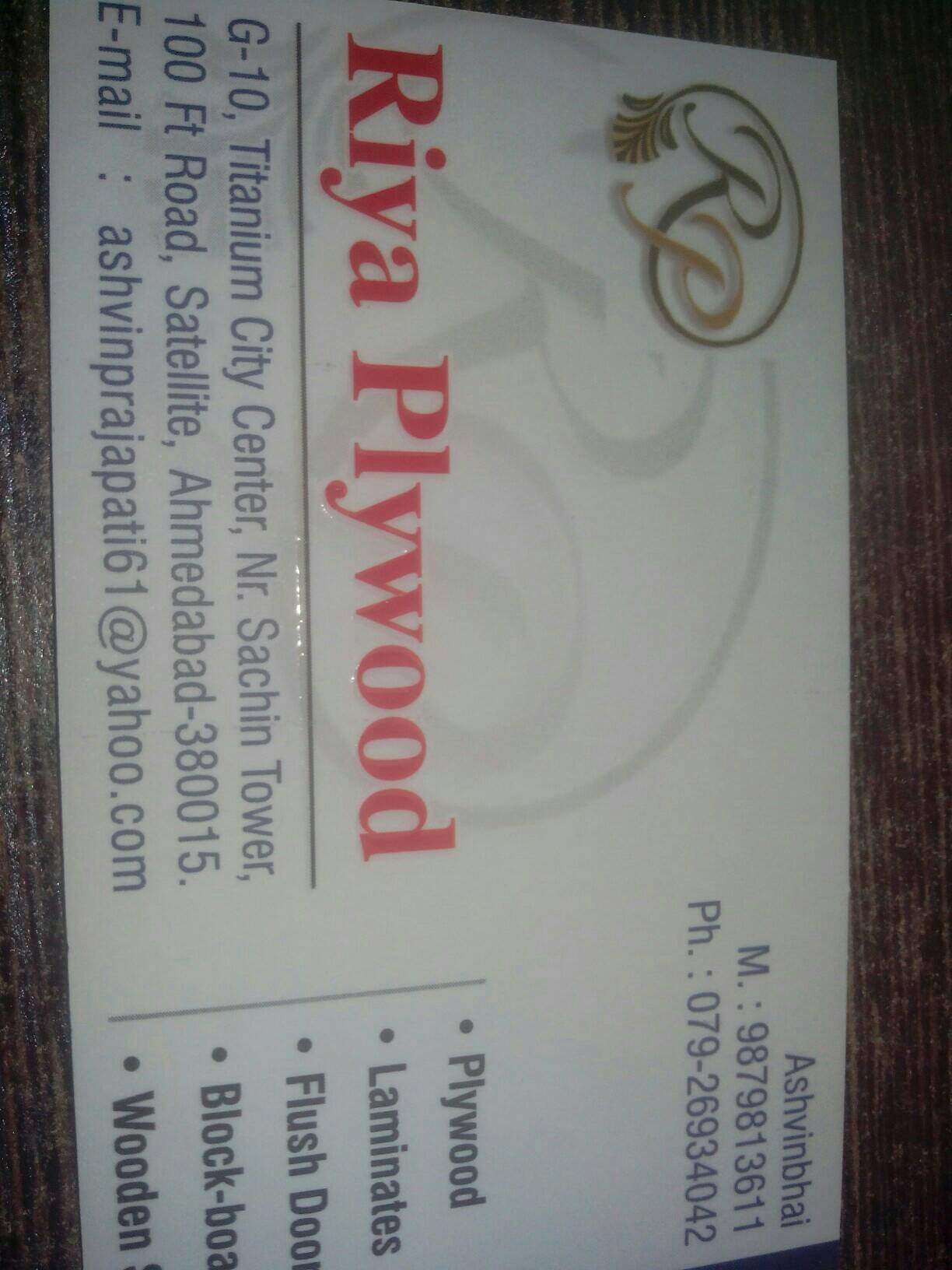Riya Plywood - logo