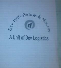 Dev India Packers And Movers - logo