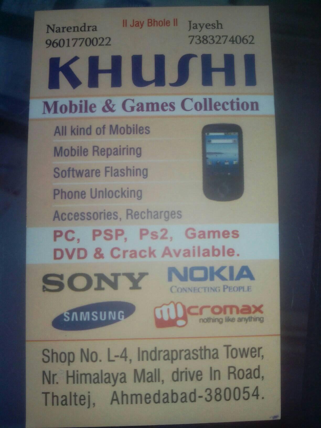 Khushi Mobile - logo