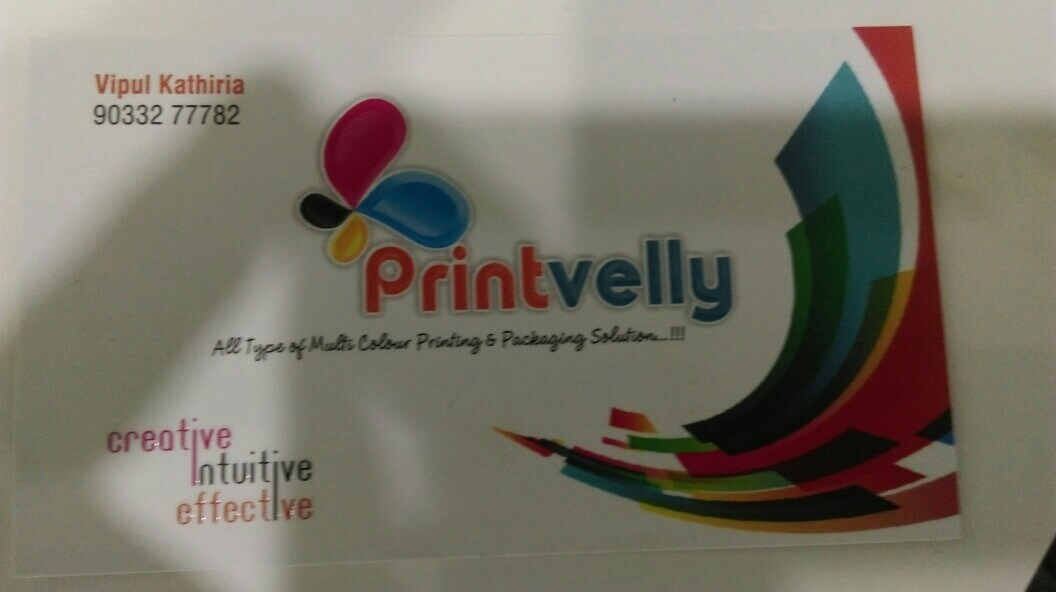 Print Velly - logo