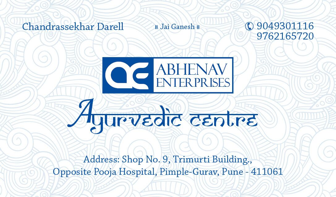 Abhenav Enterprises - logo