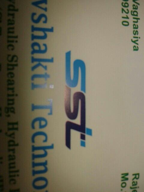 Shivahd - logo
