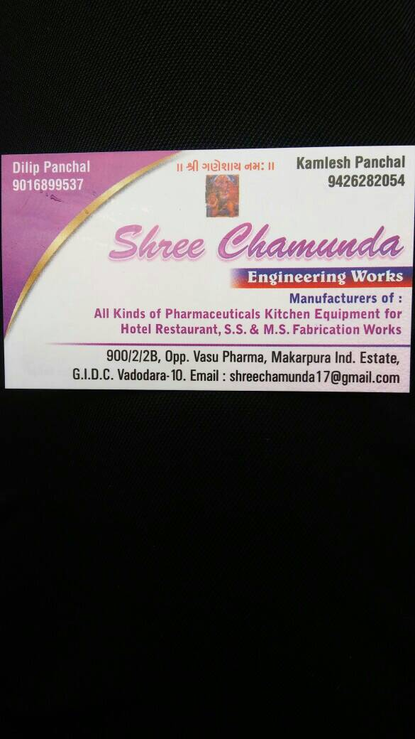 Shree Chamunda Engineering Works - logo
