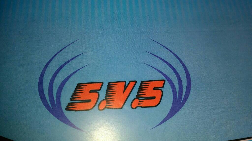 Svs Office Machines Inc - logo